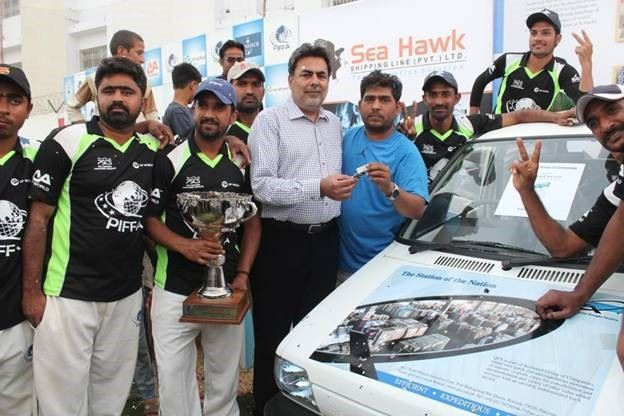 Cricket Tournament Anouncment Wording: Freight Forwarders Family Worldwide Agents Network